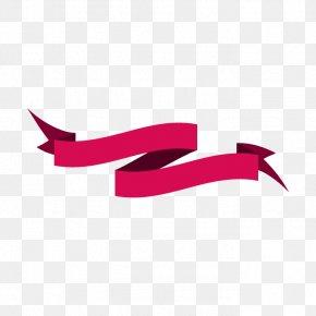 Vector Ribbon Border - Adhesive Tape Paper Web Banner Ribbon PNG
