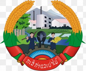 Agriculture - Emblem Of Laos Ministry Of Agriculture And Forestry Democratic Republic PNG