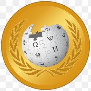 Bronze Medal - Model United Nations Afghanistan International Criminal Court Universal Postal Union PNG