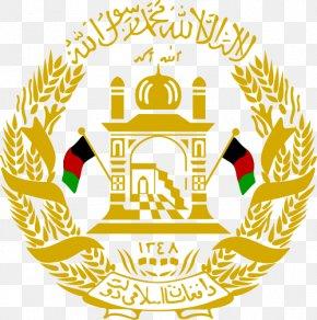 Korea - Islamic State Of Afghanistan Emblem Of Afghanistan Flag Of Afghanistan PNG