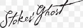 Ghost Logo - Calligraphy Handwriting Logo Font Chinese Characters PNG