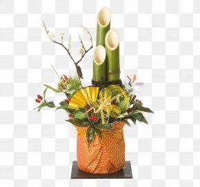 Japanese New Year Gift Bouquet - Japanese New Year Osechi Kadomatsu PNG