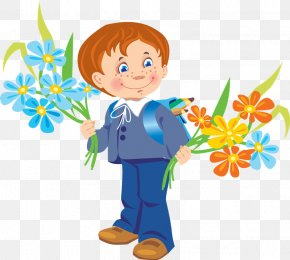 School - School Student Education Child Clip Art PNG