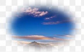 Desktop Wallpaper Cumulus Advertising Sunlight PNG