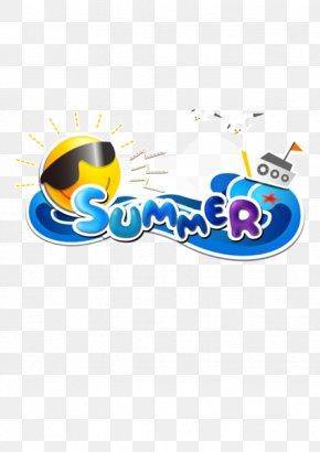 Summer Sun - Summer Cartoon Illustration PNG