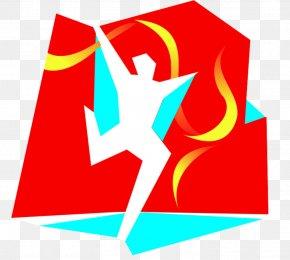 Assembley Icon - Tianjin Sports National Games Of China Zhang Peimeng Tong Wen PNG