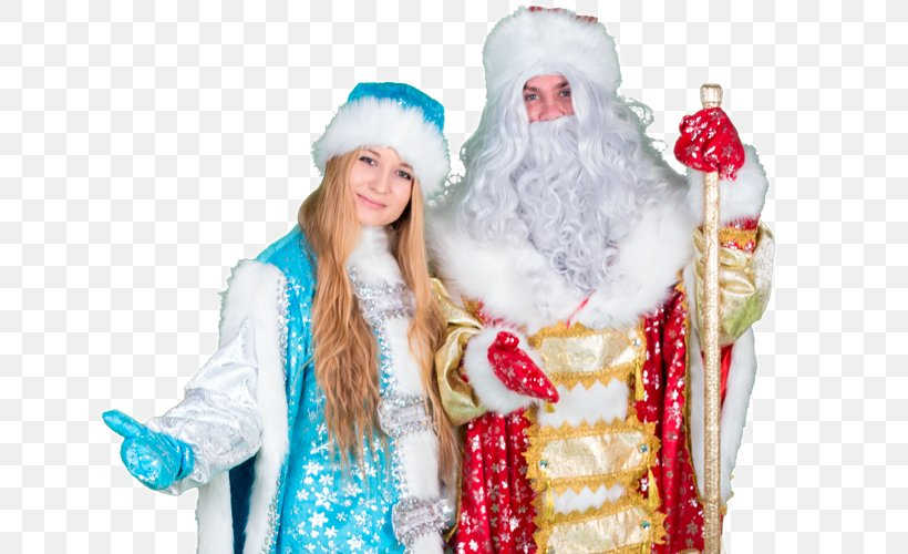 Santa Claus Christmas Ornament Ded Moroz Snegurochka Grandfather, PNG, 667x500px, Santa Claus, Afacere, Child, Christmas, Christmas Decoration Download Free