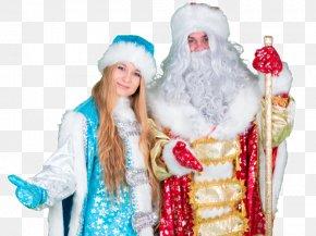 Santa Claus - Santa Claus Christmas Ornament Ded Moroz Snegurochka Grandfather PNG
