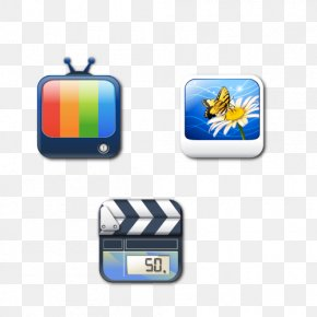 File Icon - Download Computer File PNG