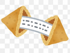 Fortune Cookie Messages - Fortune Cookie HTTP Cookie Biscuits Information Illustration PNG