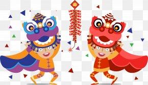 Chinese Lion Dance - Lion Dance Dragon Dance Clip Art PNG