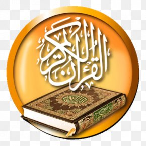 Android - Qur'an Kanzul Iman Quran Translations Surah Online Quran Project PNG