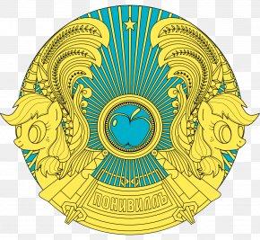 Usa Gerb - Emblem Of Kazakhstan Flag Of Kazakhstan Coat Of Arms Kazakh Soviet Socialist Republic PNG