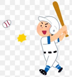 Hit Man - Hiroshima Toyo Carp Nippon Professional Baseball Tokyo Yakult Swallows Baseball Player PNG