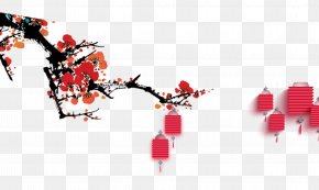 Chinese New Year,Plum Flower,lantern,Chinese New Year - Lantern Chinese New Year Lunar New Year Plum Blossom PNG