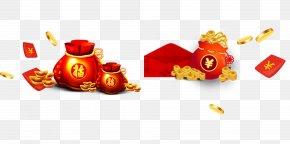 Chinese New Year Gold Ingots Each Child Element - Red Envelope Chinese New Year U304au5e74u7389u888b Fukubukuro U5143u5b9d PNG