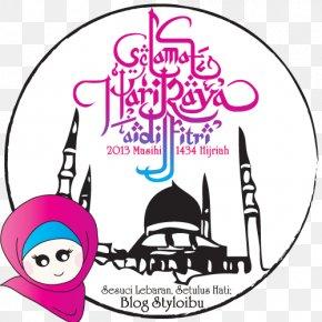 Salam Aidilfitri - Eid Al-Fitr Eid Al-Adha Eid Mubarak Ramadan Holiday PNG