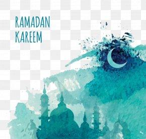 Watercolor Mosque - Istiqlal Mosque, Jakarta Ramadan Muslim Islam PNG