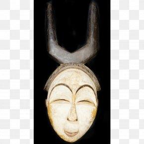 Mask - Mask Punu People Grebo People Bamum People Dogon People PNG