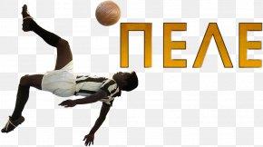 Football - World Cup Football Biographical Film Pelé: Birth Of A Legend PNG