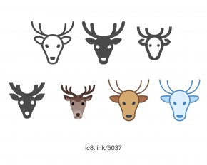 Deer - Reindeer Font PNG
