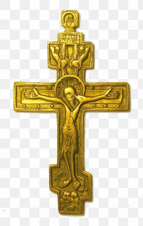 Christian Cross - Christian Cross Crucifix Russian Orthodox Cross PNG