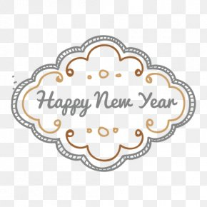 Happy New Year - Christmas New Year Clip Art PNG