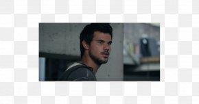 Taylor Lautner - Chin PNG