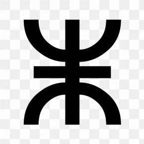 Symbol - Tifinagh Berber Languages Tamashek Language Wikipedia Wikimedia Commons PNG