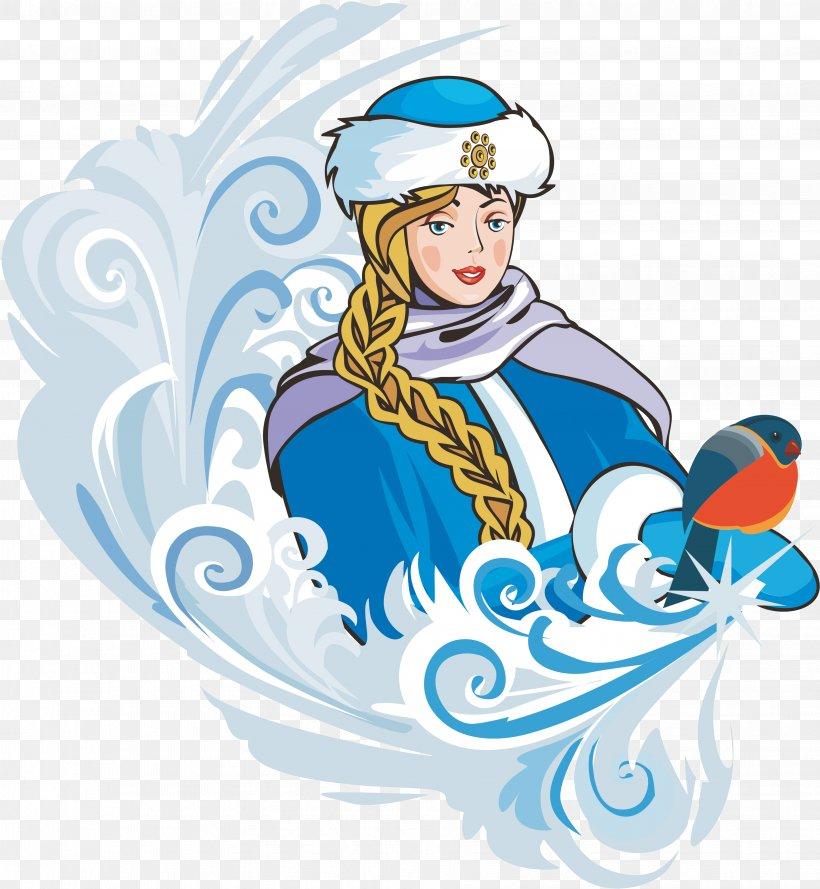 Snegurochka Ded Moroz New Year Grandfather Ziuzia, PNG, 3672x3984px, Snegurochka, Alexander Ostrovsky, Art, Christmas, Christmas Tree Download Free