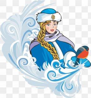 Snegurochka Ded Moroz New Year Grandfather Ziuzia PNG