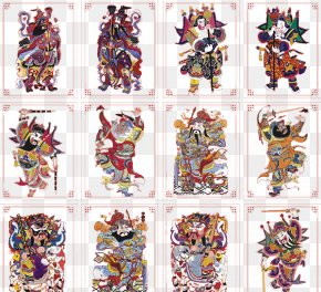 Chinese New Year Keeper Daquan - Chinese New Year Menshen Geely PNG