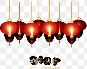 Candlelight Red Lantern Chinese New Year Poster - Chinese New Year New Years Eve Oudejaarsdag Van De Maankalender Lantern PNG