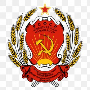Russian Soviet Federative Socialist Republic Republics Of The Soviet Union Volga German Autonomous Soviet Socialist Republic Tuvan Autonomous Soviet Socialist Republic Coat Of Arms PNG