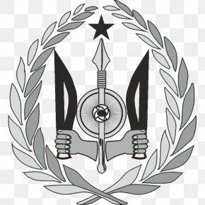 Gerb Pictogram - Coat Of Arms Emblem Of Djibouti Heraldry Azerbaijan PNG