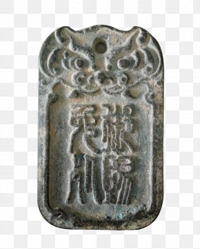 Ancient Stone Token - Ancient History PNG