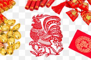 Chinese New Year Traditional Elements - Chinese Zodiac Papercutting Chinese New Year Chinese Paper Cutting Rooster PNG