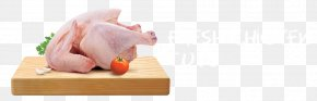 Chicken Meat Transparent - Chicken Meat Broiler PNG