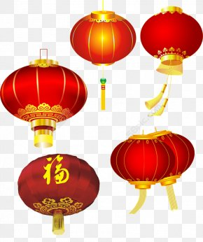 Chinese New Year - Lantern Festival Paper Chinese New Year Mid-Autumn Festival PNG