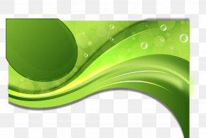 Green Wave Curve - Euclidean Vector Curve Line PNG