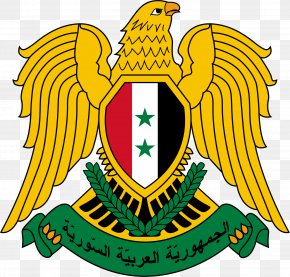 Iraq - Syrian Republic United Arab Republic Federation Of Arab Republics Coat Of Arms Of Syria PNG