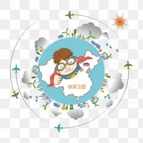 Global Tourism Creative - Earth Tourism Adobe Illustrator Computer File PNG