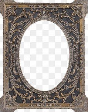 Mirror - Picture Frame Mirror Albom PNG