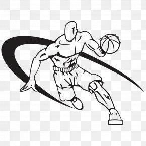 Slam Dunk Basketball Cartoon Clip Art, PNG, 832x702px, Slam Dunk, Arm, Art,  Backboard, Basketball Download Free