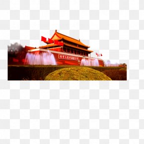 Tianmen Square Design Material - Tiananmen Square Wuhan 19th National Congress Of The Communist Party Of China Anti-corruption Campaign Under Xi Jinping PNG