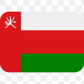 Oman Flag - Flag Of Oman Muscat Emoji Flag Of Yemen PNG