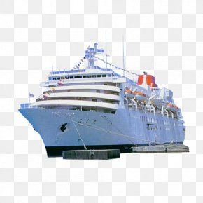 HighGrade Ship - Icon PNG
