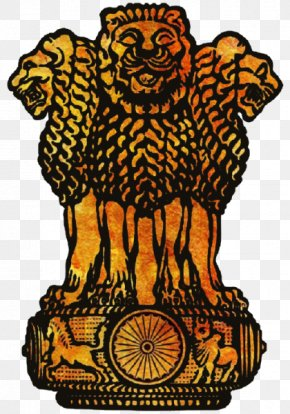 Emblem Of India - Lion Capital Of Ashoka Sarnath Museum Government Of India State Emblem Of India National Symbols Of India PNG