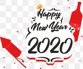 Logo Calligraphy - 2020 Happy New Year 2020 Happy New Year PNG