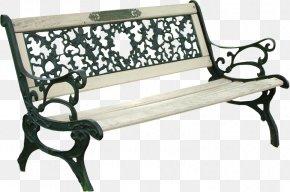 Park Transparent - Bench Clip Art PNG